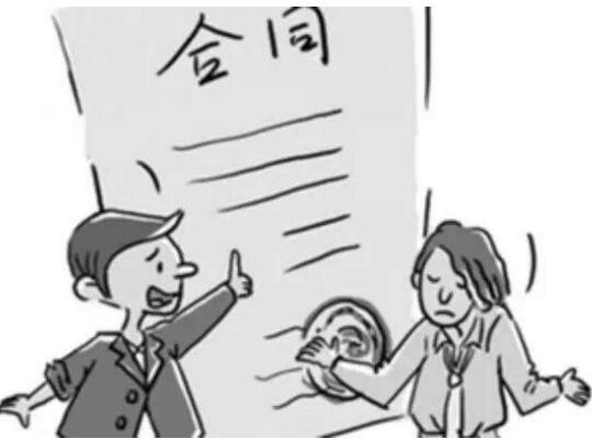 二手房买卖协议已经签完可是由于政策原因公积金贷款迟...