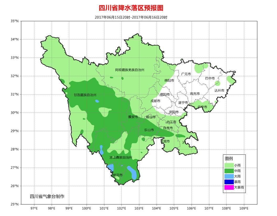 阿坝州,甘孜州,凉山州的部分地方发生地质灾害气象风险等级高图片