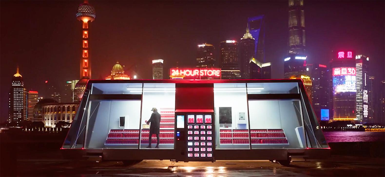 """上海开了一家无人便利店,竟然藏着各种""""黑科技"""""""
