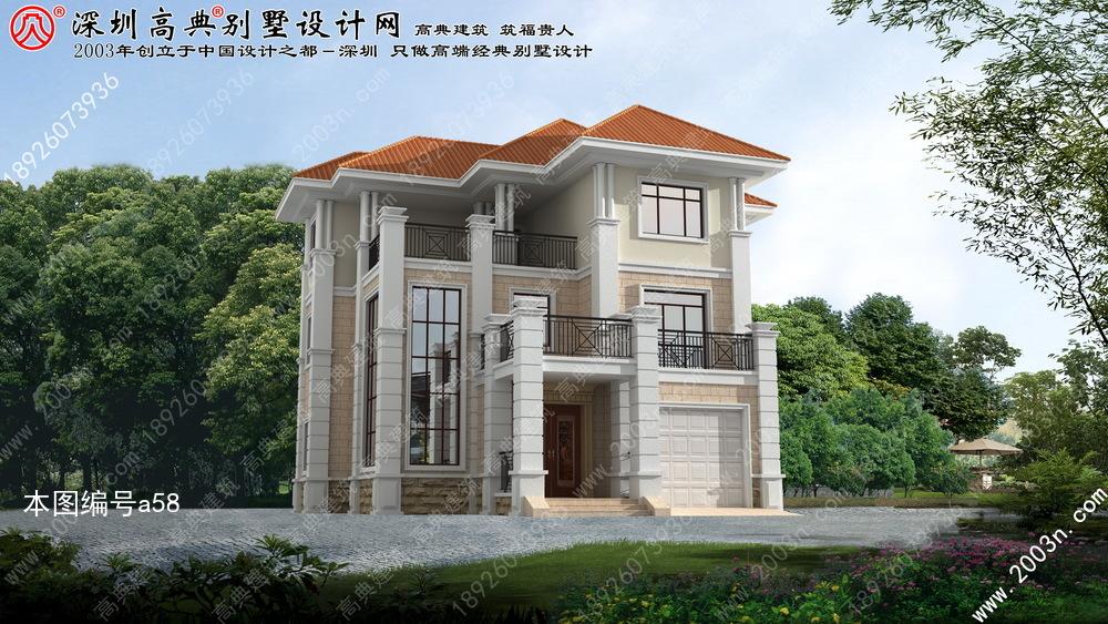 别墅农村三层设计图首层173平方米西海景中岛别墅图片