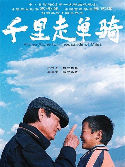 致敬父爱丨和父亲重温这些经典电影里美丽的景色