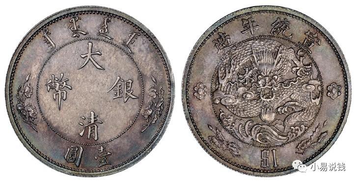 试铸币 样币 初铸币 流通币