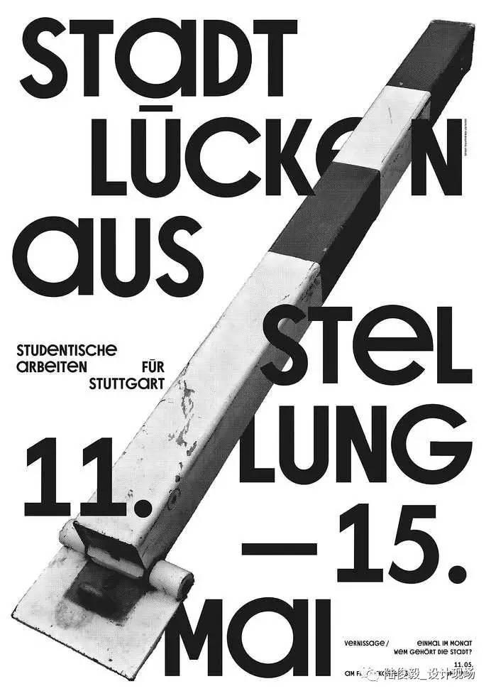 2016 德语百佳海报当选作品发布(下)