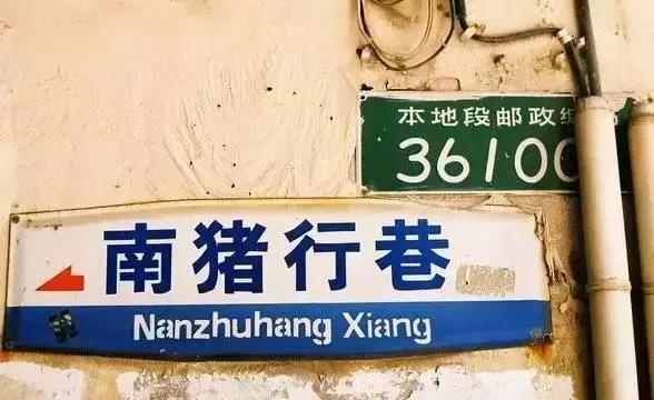 厦门居然藏了这么多奇葩的巷名!你来过几个?