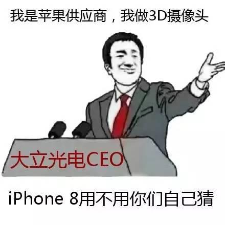 供应商确认iPhone 8将采用人脸扫描,取消指纹识别  aso优化 第5张