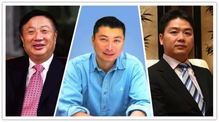 从顺丰华为京东老板对待员工的方式反思劳资关系图片