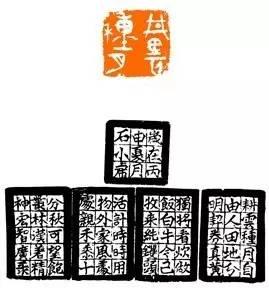 云的种类和-马上封侯   孟母三迁 2.5#2.5CM   佛香问禅   车马多如簇 5#5CM