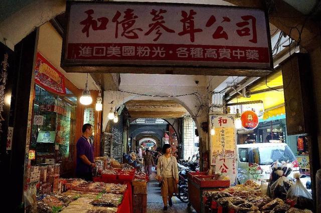 """这么老""""旧""""的台北简直跌破想象!"""