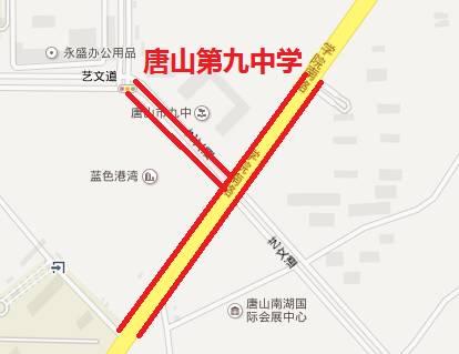 卫国路:(国防道—新华道) 友谊路:(国防道—南新道) 唐山火车站西广场图片
