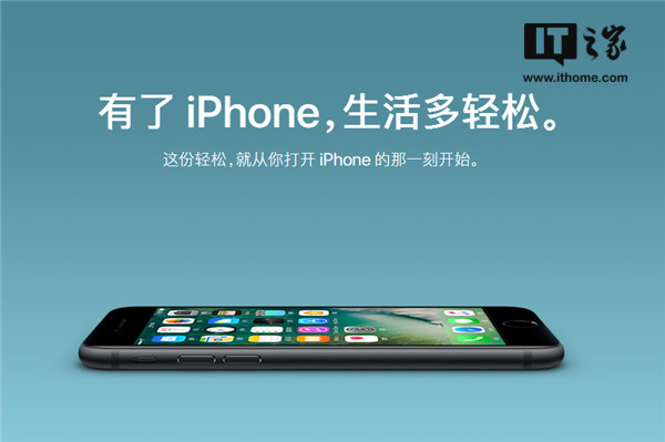 """苦等iPhone8!分析师预计苹果iPhone二季度出货量惨"""""""