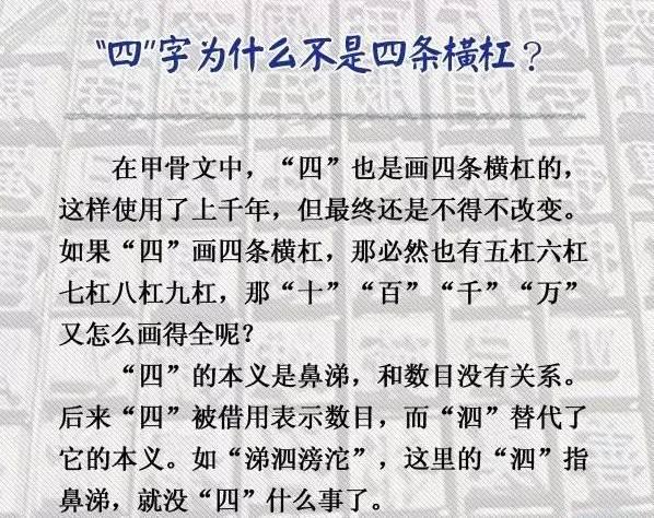 中国汉字笔画最多的是哪个字 可以是繁体字