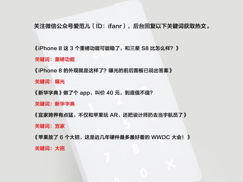 """上海开了一家无人便利店,竟然藏着各种""""黑科技""""  科技资讯 第11张"""