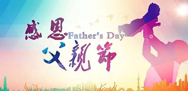 明天,请不要联系我,因为我跟父亲有个约会!