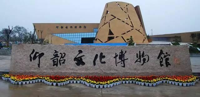 """河南西北部一个堪称""""天鹅之城""""的地级市,现为四线城市"""
