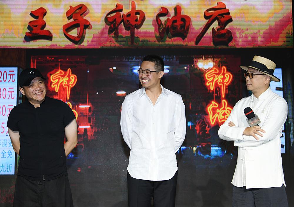 """《中国药神》首曝概念海报""""药神团""""主演阵容曝光"""