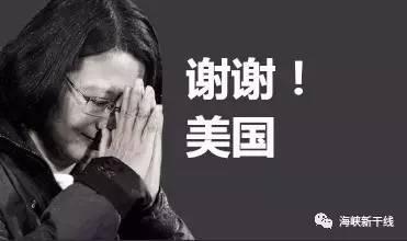"""正文攻略""""台湾旅行法""""党籍是2017年1月由美国共和草案联邦众议员夏下龙湾旅游军事图片"""