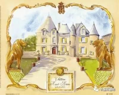 [转载]chateau haut-brion 红颜容庄园