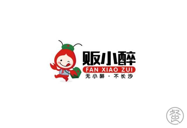 品牌策划 龙虾店LOGO设计赏析