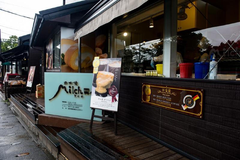 九州岛的山区小城, 却有着日本最好的温泉