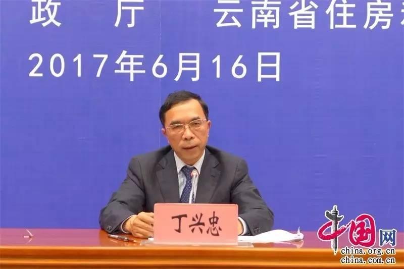 云南公布105个特色小镇名单 每个补助1000万