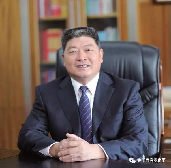 金华市技师学院招办副主任 卢云丰