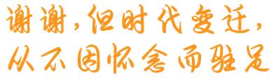 郑州世纪欢乐园告别4A牌照,票价大减!网友却回复说:该!