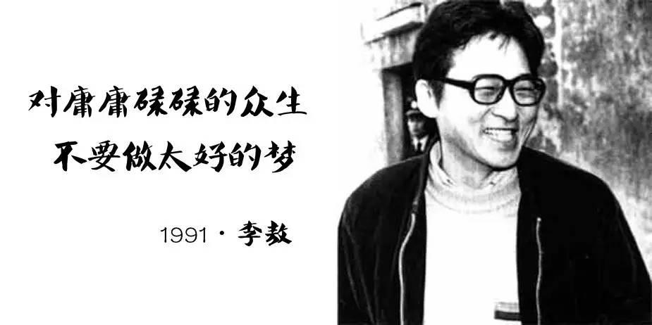 他写100本书被禁96本,要用余生三年见一见仇人小巴看一周