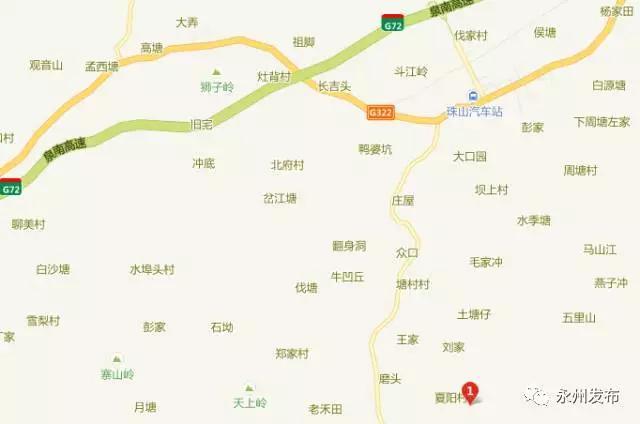 """第四站 龙舟赛 江华首届大端午节 素有""""江华小桂林""""之称的江华县沱江"""
