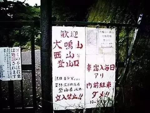 日本六大诡异之地,你敢打卡哪里?(胆小勿入!)