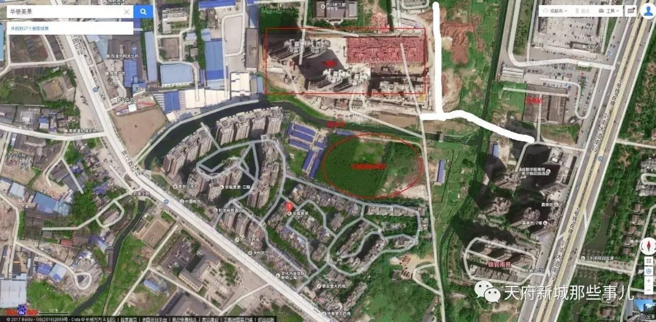 华府板块再迎利好 双流区这个街道将建200亩商业中心,期待吗图片 47435 600x294