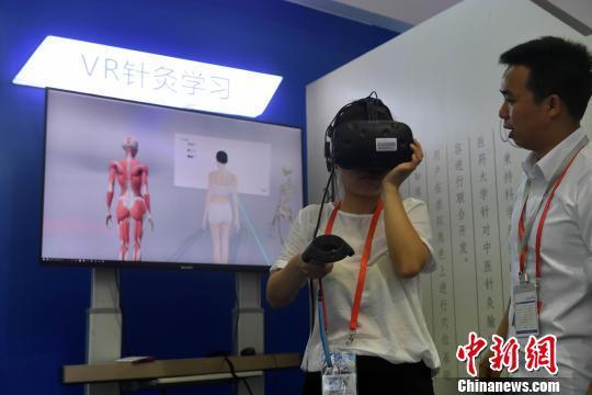 海峡项目成果交易会福州开幕 VR技术成亮点  科技资讯 第5张