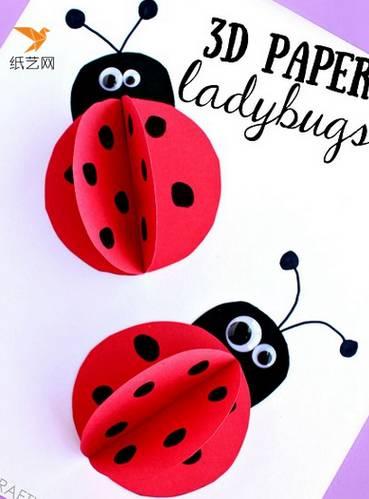 50款昆虫类创意手工制作大全!手工制作必备!