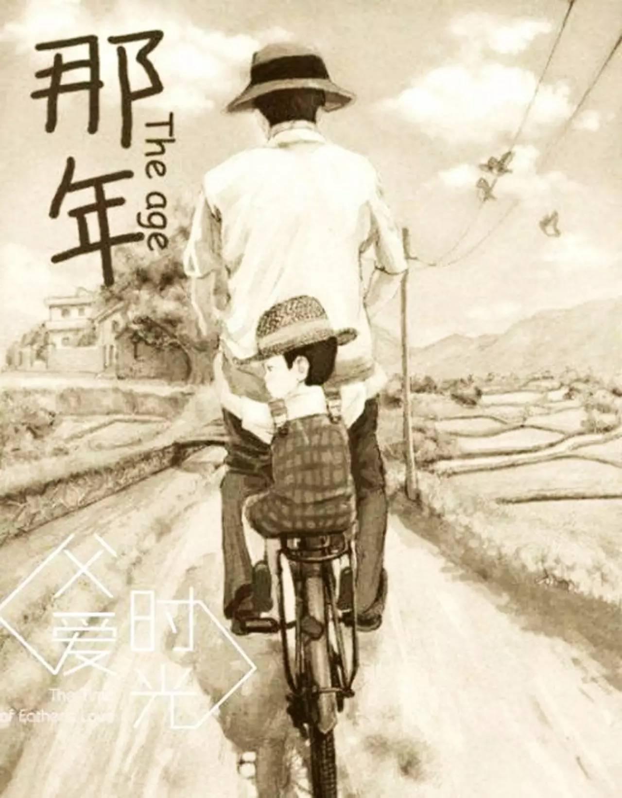 世间只有两个人,除了母亲,就是父亲 视你胜过自己的命 搜狐文化 搜狐网