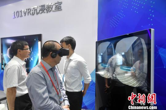 海峡项目成果交易会福州开幕 VR技术成亮点  科技资讯 第4张