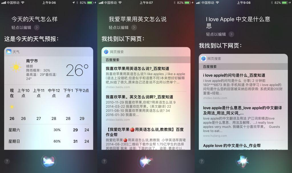 iOS 11 初体验:该有的功能终于越来越多  IT资讯 第9张