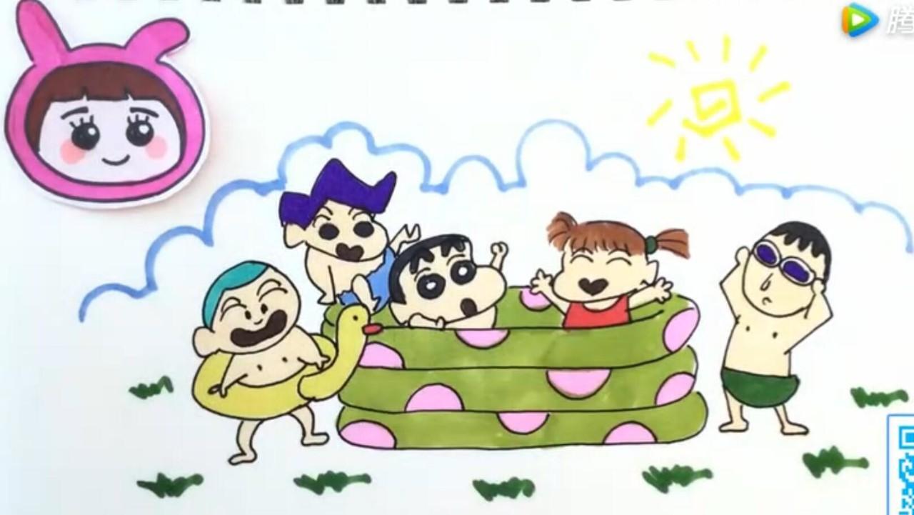 动漫绘画馆 夏天来了蜡笔小新和好朋友去游泳吧