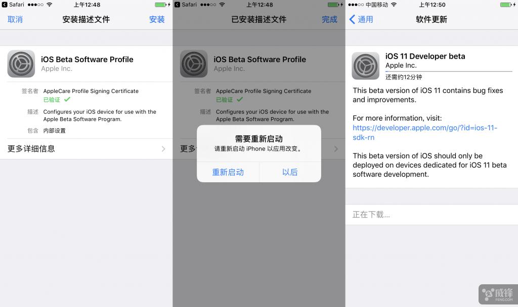 iOS 11 初体验:该有的功能终于越来越多  IT资讯 第1张