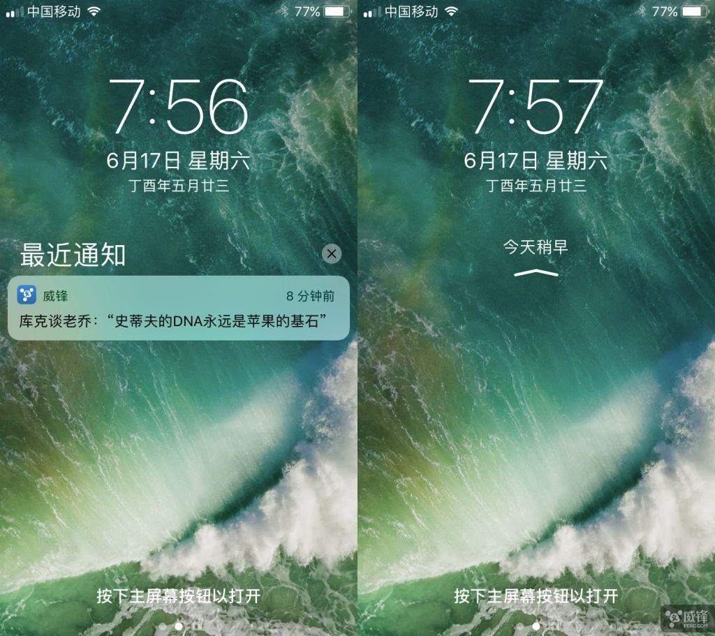 iOS 11 初体验:该有的功能终于越来越多  IT资讯 第7张