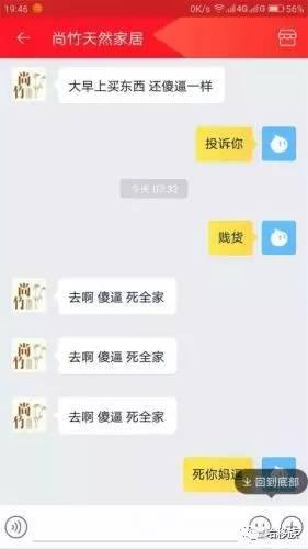 http://www.shangoudaohang.com/wuliu/208752.html