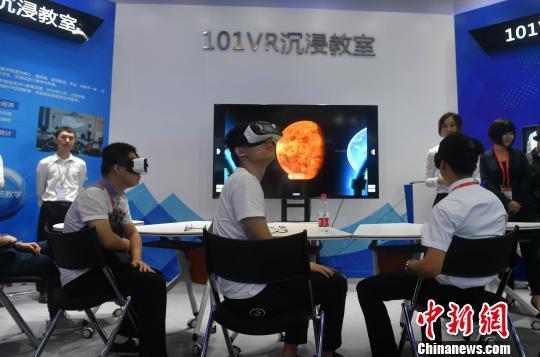 海峡项目成果交易会福州开幕 VR技术成亮点  科技资讯 第2张