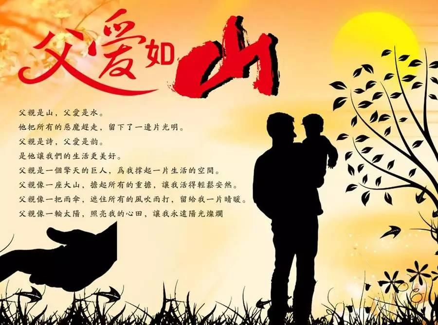 父亲节 | 再读冰心,杨绛,贾平凹怀念父亲的美文