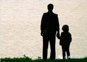 父爱如山 降央卓玛 父亲 愿天下父母安度春秋