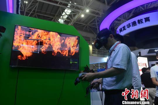 海峡项目成果交易会福州开幕 VR技术成亮点  科技资讯 第6张