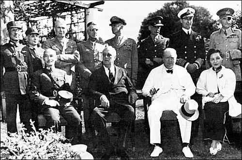 美国历史档案有关蒋介石当年不敢接受琉球群岛记录