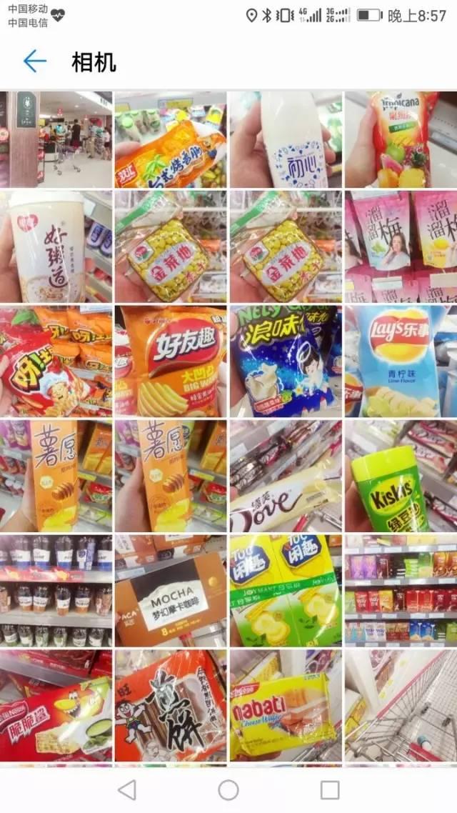楼下超市里最好吃的零食TOP20,全部吃过的才叫吃货