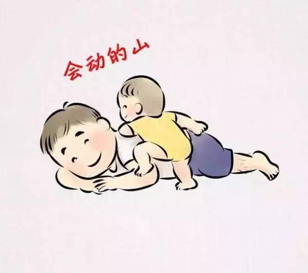 孙云晓:好父亲应该具备的8种品质猪哥心水论坛