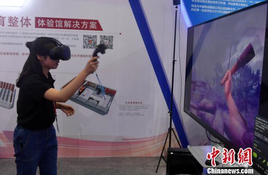 海峡项目成果交易会福州开幕 VR技术成亮点  科技资讯 第7张