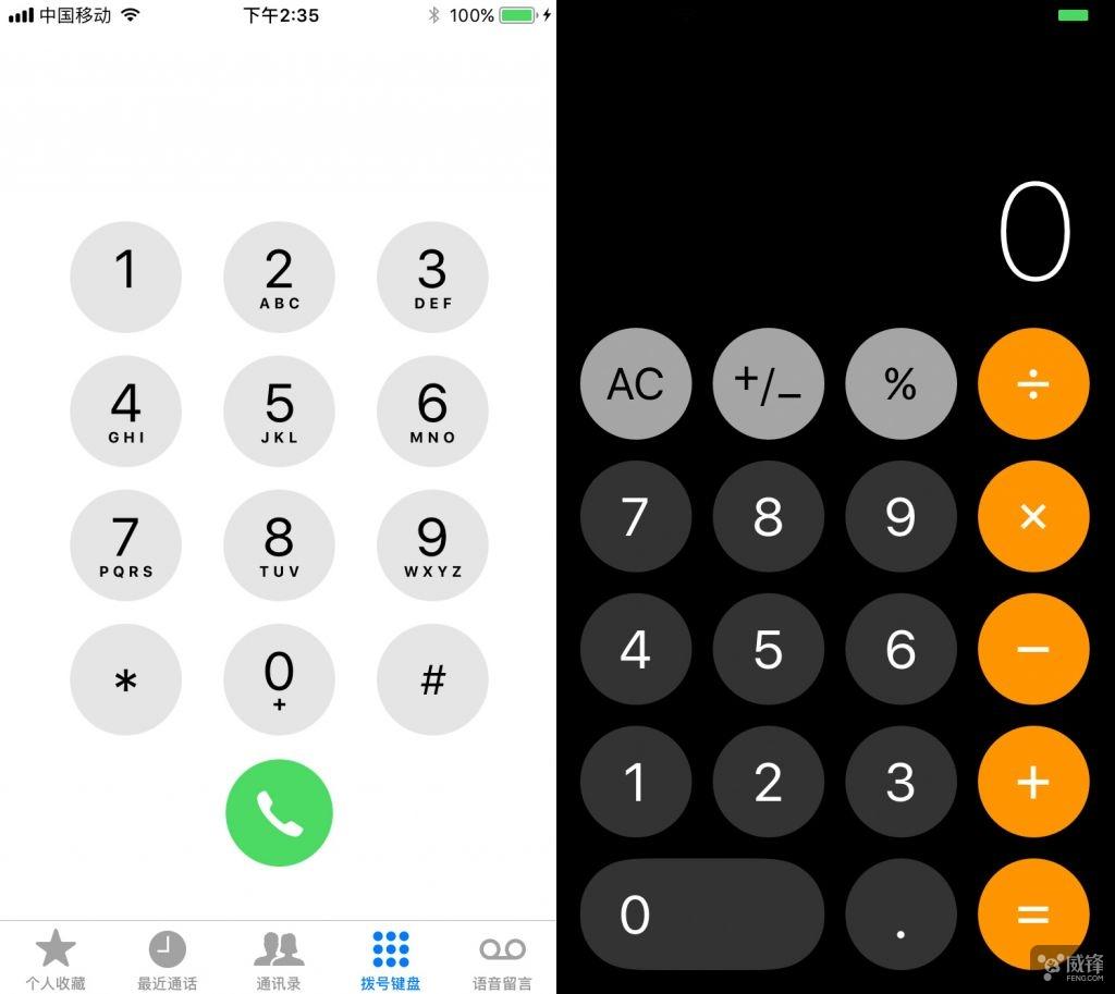 iOS 11 初体验:该有的功能终于越来越多  IT资讯 第3张