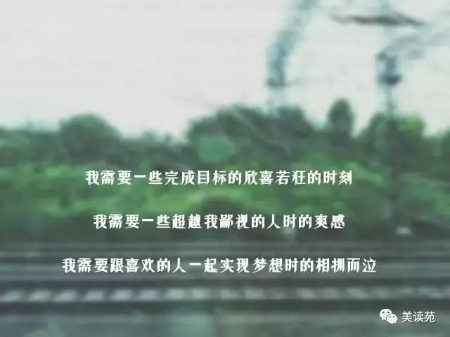 王盼盼:我喜欢这样努力的自己