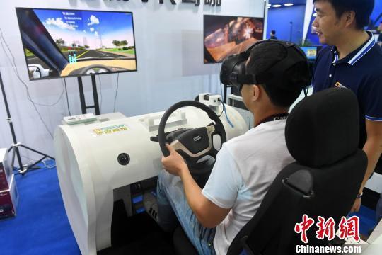 海峡项目成果交易会福州开幕 VR技术成亮点  科技资讯 第8张